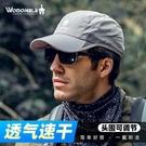 鴨舌帽子男春夏季薄款棒球帽戶外太陽帽運動速干帽透氣防曬遮陽帽 3C優購