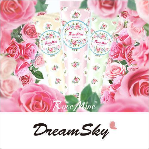 韓國 EVAS 體香 凝膠 香水 效果 多種 味道 香味 易攜帶 花香 香膏 韓系 生活 品牌 (13g/條) DreamSky