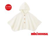 MIKI HOUSE  針織披風(白)