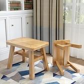 小木凳 索樂小木凳板凳竹凳矮換鞋穿鞋凳子成人家用客廳實木兒童小孩夏涼 晶彩 99免運