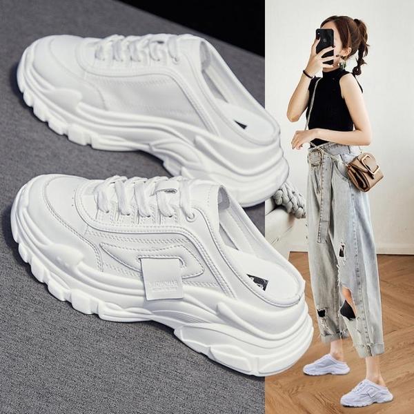 半拖鞋 包頭半拖鞋女鞋2021年新款外穿ins潮夏季涼拖網紅爆款一腳蹬鞋子 小天使