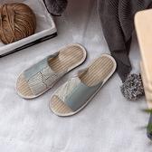 初光葉語紙蓆拖鞋-綠M-生活工場