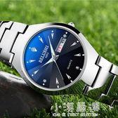 手錶男士石英錶防水新款中學生韓版潮流概念情侶女錶全自動機械錶『小淇嚴選』