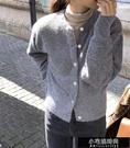 顯瘦開襟短版針織毛衣外套 Z11301   【全館免運】
