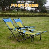 萬聖節狂歡   野營躺椅折疊午休床便攜超輕戶外午睡導演椅家用釣魚椅沙灘椅子【居享優品】