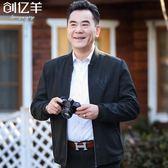 爸爸裝外套2018春秋季薄款中老年人夾克40-50歲中年男士休閒外衣