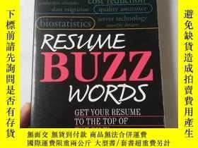 二手書博民逛書店Resume罕見buzz wordsY206777 見圖 見圖