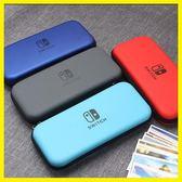 雙12購物節任天堂switch游戲主機保護套