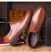 男士皮鞋正裝韓版休閒百搭男鞋春季新款英倫商務黑色增高男皮鞋潮 西城故事