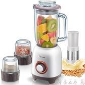 小熊料理機攪拌機炸果汁榨汁機家用全自動水果蔬機多功能小型豆漿 【時尚新品】 LX