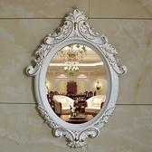 美容院鏡子 衛生間浴室鏡 壁掛化妝鏡 會所裝飾鏡 店慶降價