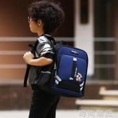 書包小學生男童1-3-4-6年級5-8-10-12歲男孩女孩兒童減負雙肩背包 WD