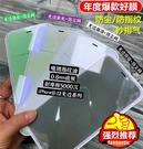 iPhone 12電鍍防塵網鋼化膜XS Max蘋果11 Pro綠紫光防窺XR手機膜X蘋果7+/8+