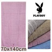 PLAYBOY 純棉浴巾 三條橫款 台灣製