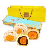 預購-樂活e棧-蛋黃酥禮盒(5顆/盒,共2盒)-蛋奶素