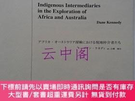 二手書博民逛書店Seijo罕見CGS Reports No.2 Indigenous Intermediaries in the