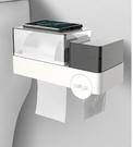 衛生間紙巾盒廁所免打孔