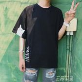 夏季韓版棉麻印花圓領短袖t恤男加大碼青少年潮流五分袖上衣男裝  米娜小鋪