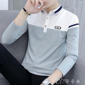 秋季男士長袖T恤潮流翻領修身POLO衫學生薄款T桖襯衫領打底衫 卡卡西