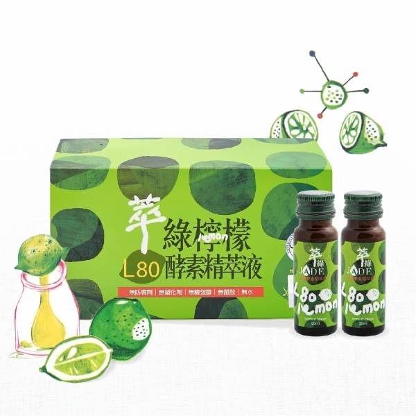 達觀~L-80萃綠檸檬代謝酵素精萃液12罐/盒 ~特惠中~