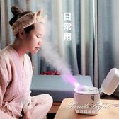 智慧光子嫩膚蒸臉器納米噴霧蒸臉儀深層補水蒸汽美容儀【果果精品】