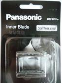 Panasonic  刮鬍刀刀片~WES9074 ~ES 7026 ˋES 7027 ˋE