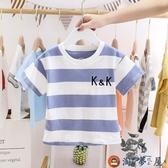 兒童短袖上衣男童夏季條紋字母短袖T恤打底衫【淘夢屋】