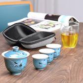 茶具 陶瓷玻璃旅行茶具套裝便攜包功夫泡茶戶外車載快客杯一壺二三兩杯
