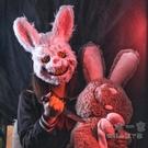 萬聖節面具 jk惡魔兔子面具全臉恐怖血腥頭套萬圣節毛絨可愛拍照道具狼人殺