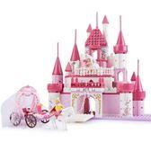 積木好朋友公主城堡6別墅7兒童8益智12歲玩具女孩 六一節禮物WY【全館免運八折下殺】