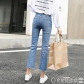 七分褲女 春裝2020年新款八分牛仔褲女小個子直筒寬鬆七分褲高腰顯瘦百搭潮爾碩 雙11