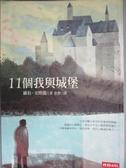 【書寶二手書T6/大學理工醫_LKG】11個我與城堡_羅伯.安熙龍, 杜默