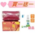 買1盒口罩送1瓶次氯酸水~台灣製雙鋼印5...