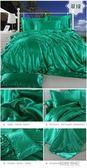春夏季純色冰絲四件套天絲被套水洗真絲床單床笠1.8M床上用品絲綢   韓語空間