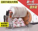 【樂邦】雙層碗盤瀝水架-多功能 加粗 廚房置物架 碗架 瀝水架 廚具 碗盤 收納架 碗筷收納
