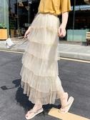 紗裙網紗蛋糕裙女春季新款抖音很仙的紗裙高腰A字中長裙  【快速出貨】