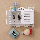618好康鉅惠免打孔客廳裝飾架墻壁掛鑰匙收納盒整理箱