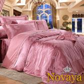 【Novaya‧諾曼亞】《凱薩爾》精品緹花貢緞精梳棉特大雙人七件式床罩組