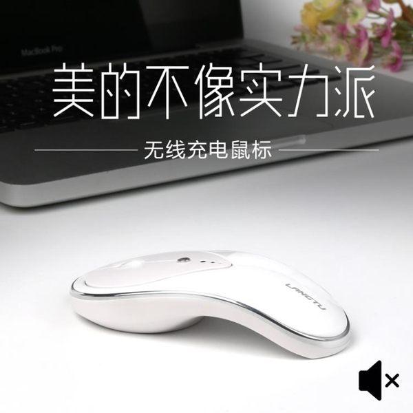 無線藍芽滑鼠 適用蘋果mac聯想小米三星華碩微軟筆記本無線滑鼠可充電女生靜音 igo 玩趣3C