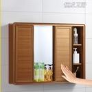 風水鏡櫃 太空鋁隱藏式鏡櫃挂牆式衛生間浴室置物架風水鏡箱壁挂浴室櫃 降價兩天