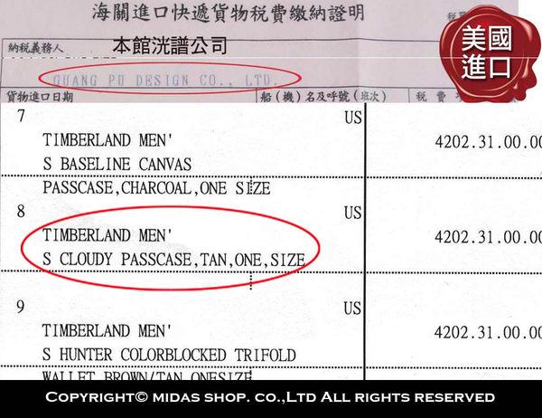 Timberland 男皮夾【美國進口現貨】原廠正品 柔韌牛皮 短夾 經典品牌盒裝/棕色