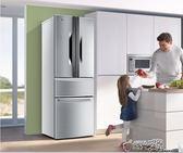 冰箱法式冰箱三門大雙門四門對開門家用電冰箱igo時光之旅