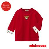 MIKI HOUSE 日本製 普奇熊長袖T恤(紅)
