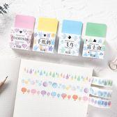 手帳素材彩色手賬膠帶日記手帳裝飾貼紙