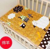 新年鉅惠可水洗兒童幼兒園床墊床褥寶寶午睡法蘭絨雙面布折疊單人定做訂制 小巨蛋之家