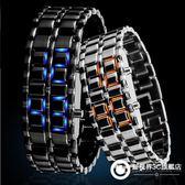 手錶 時尚個性創意熔巖led防水手錶 男女士情侶手鏈復古手錶腕錶