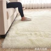 北歐地毯臥室客廳滿鋪可愛房間床邊毯茶幾沙發榻榻米長方形地墊-享家生活館 YTL