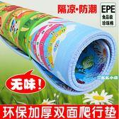 大號兒童房卡通泡沫地墊地板塑料海綿墊子家用