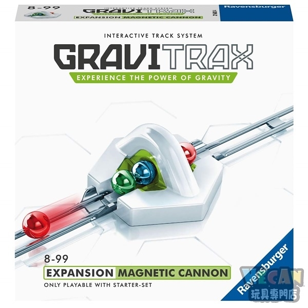 維寶 GraviTrax重力球磁吸機關 (Ravensburger) 益智遊戲 26095