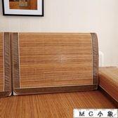 MG 沙發涼席墊沙發墊竹子涼席墊